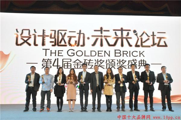 博德代表公共关系知识产权部部长曾星亮(左一)上台领奖.JPG