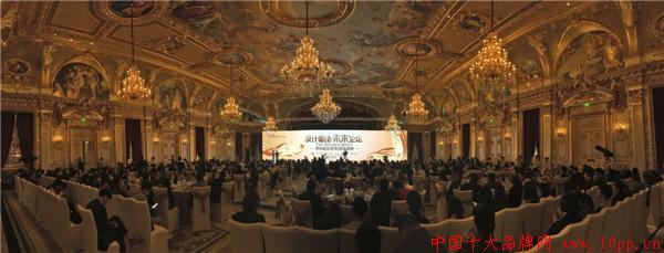 博德+昊博 第四届金砖奖上再获五项大奖