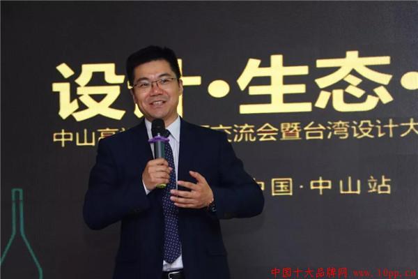 中国新商业和旅游地产年会•年度住宅公寓设计师(2018-2019)评选首秀上演