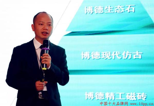博德公司设计部经理巴小伟为在场设计师分享产品知识.jpg