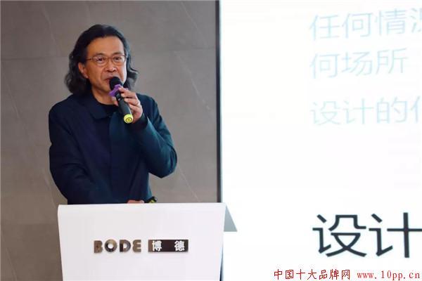台湾著名建筑设计学大师、博德总部展厅生态石馆主笔设计师朱柏仰.jpg
