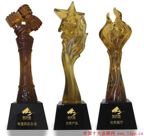 又双叒获奖啦,博德斩获第十四届中国陶瓷行业新锐榜三项大奖