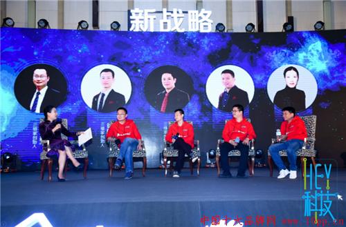 叶檀站台,三维家发布3D云设计3.0,再获3亿元B轮融资